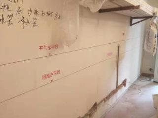 水、电管开槽施作