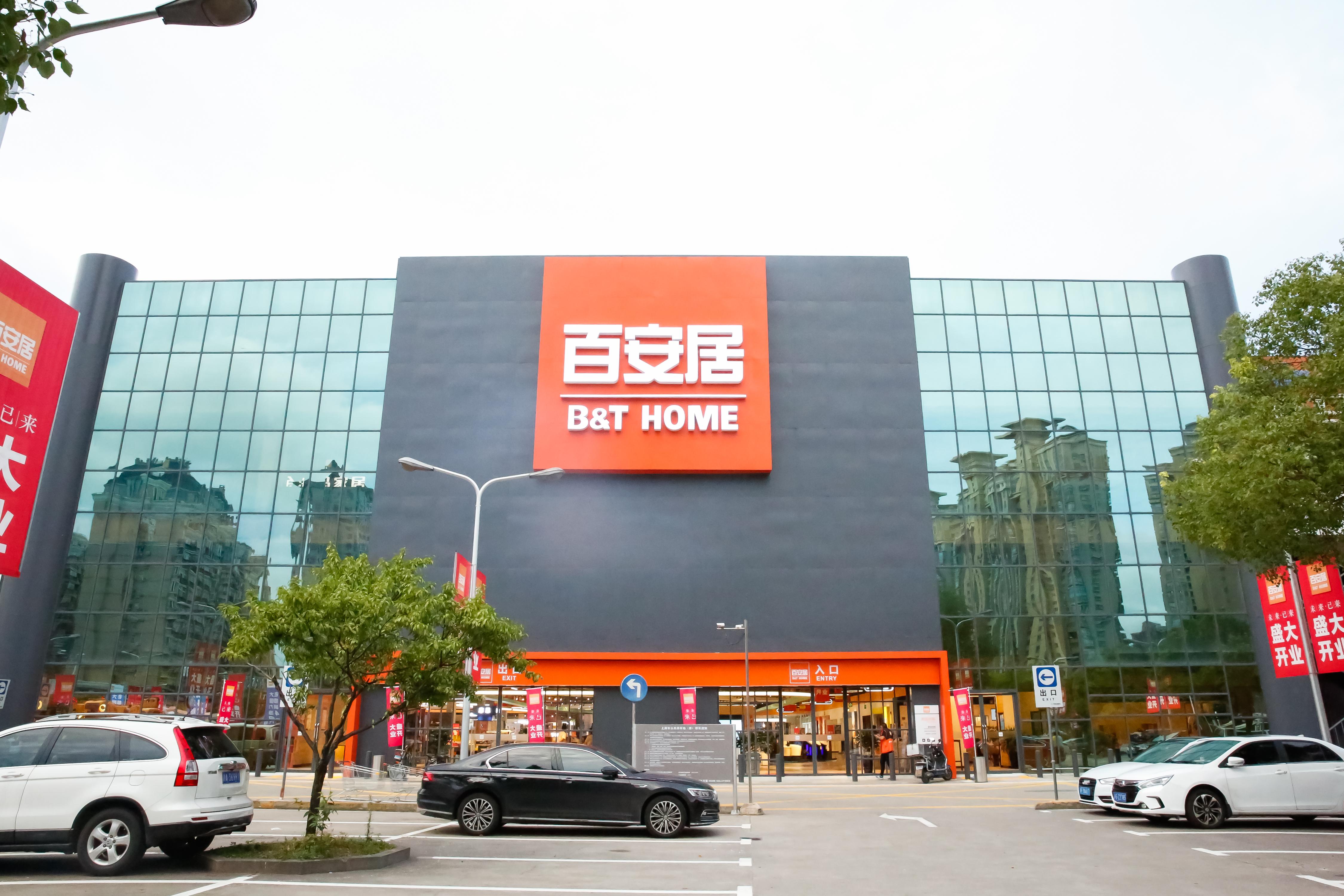 上海杨浦店