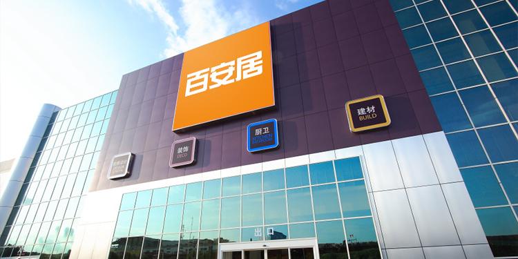 宁波万达中型店