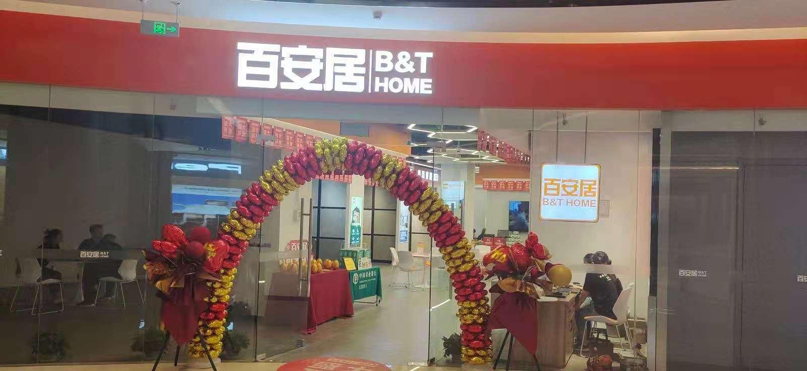 太仓华发广场店